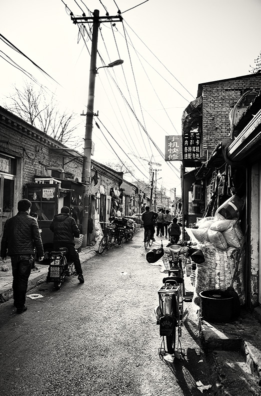 Huashiying E Alley, Hujialou, Beijing, China.