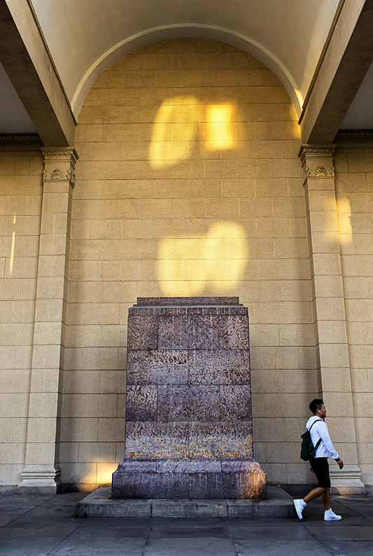 Empty stone pedestal at the Beijing Exhibition Centre, Xicheng, Beijing, China.