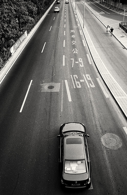 Road markings on Landianchang South Road, Cishousi, Haidian, Beijing, China.